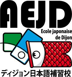 [Logo](Animateur)AEJD