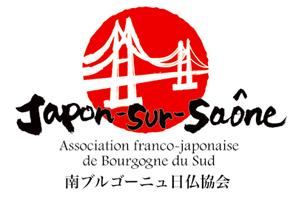 [Logo](Animateur)Japon_sur_Saone