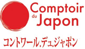 [Logo](Boutique)Comptoir_du_Japon